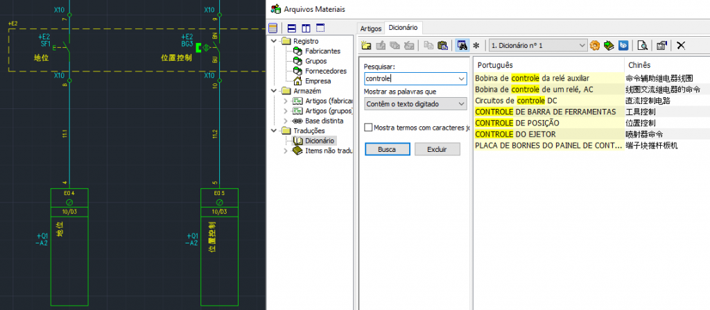 CADs Elétricos – Gestão de dados UNICODE UTF-8